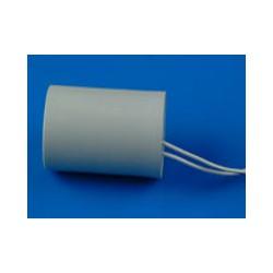 Condensateur 25mf